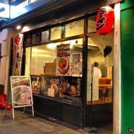 (一点張)ピカデリー中心地の日本食ラーメン屋にて、スタッフ募集中!