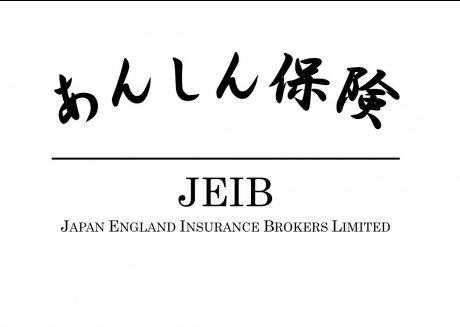 """☆★☆保険の事でお困りですか?皆様に""""あんしん""""をお届けします!☆★☆"""