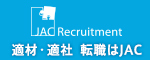 ☆☆Technical Support Engineer☆MO10434