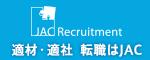 ☆☆【2020年YMSビザの方歓迎】IT企業にてコンサルティング営業を募