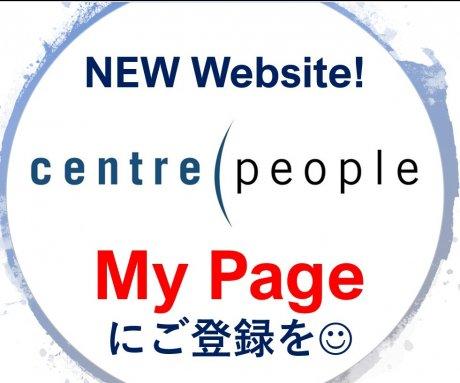 ◎43279◎日系団体がデジタルメディア担当を募集!