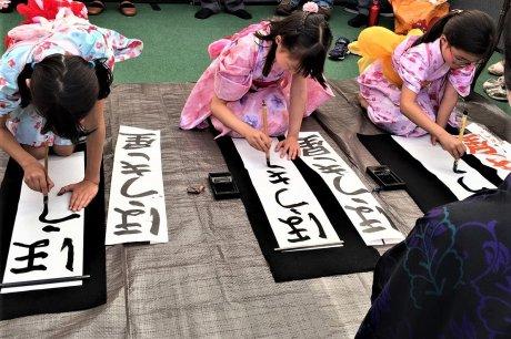 日本習字 四月新学期ご入会 スイスコテージ・イーリング