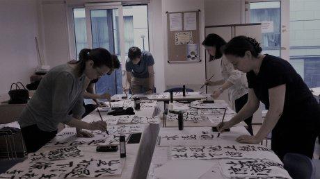 日本習字 オンラインへの臨時変更のお知らせ スイスコテージ・イーリング