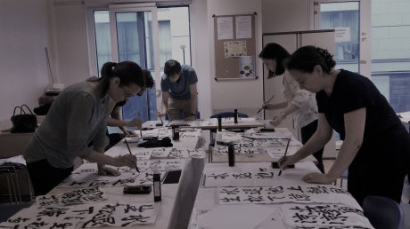 日本習字 スイスコテージ・イーリング教室