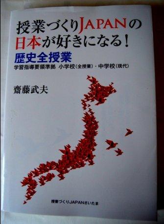 オンラインセミナー『家族で実践〜マルチリンガル子育入門編〜』