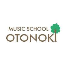 音の木音楽教室 (ピアノ・ギター & ウクレレ) オンライン・レッスン