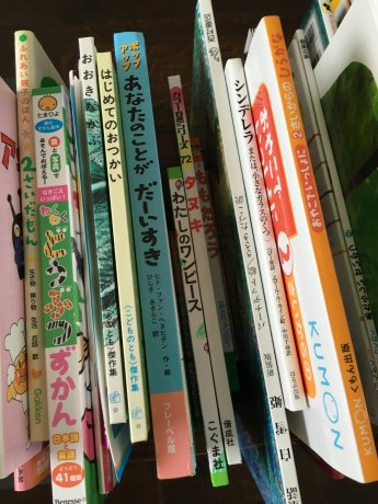 子供教育本53冊、日本語