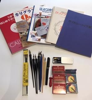 カリグラフィー・セット<ペン・インク・テキスト・書籍>売ります!