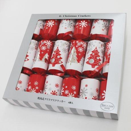 日本語 のクリスマスクラッカー 1箱4個入り&6個入り
