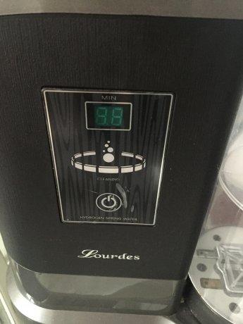 ルルド  水素水生成器