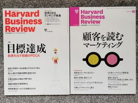 日本語ビジネス本各種 各種、受け渡しまたは郵送可