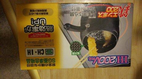 未使用品です。日本製16cm片手天ぷら鍋。ガスコンロ使用の方にお勧め。