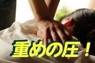 ツボに重め圧!出張マッサージ★初回特別料金£50/h(5月31日迄)