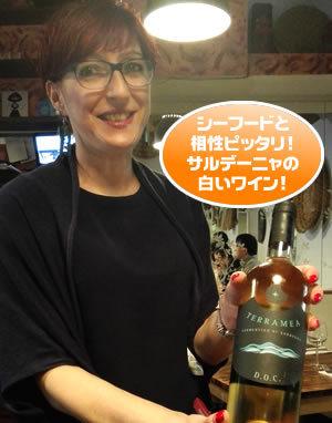 サルディニア料理ヌラーゲ★食後酒か珈琲無料オファー!