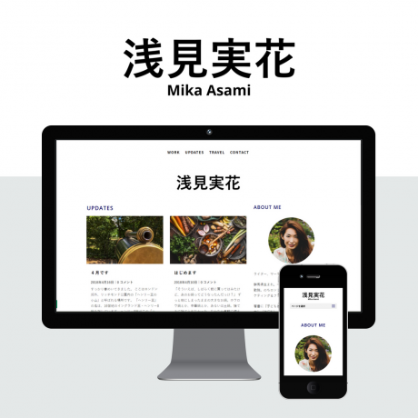 Web デザイン (WordPress / Squarespace)