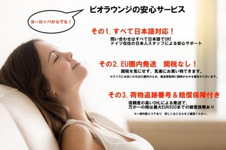 全て日本語対応!もっと気軽にオーガニックコスメ✨