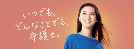 日本にいるご家族の遺言・不動産登記を承ります