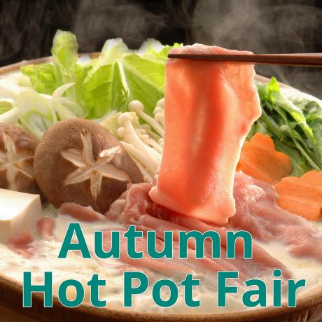 最大50%オフ!サマーセール! Yutaka Shop Online!