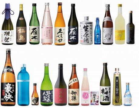 低アルコール&Veganuaryセール実施中!Yutaka Shop
