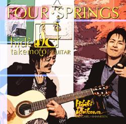 ギターと三味線のコラボアルバム★『Four Springs』発売!
