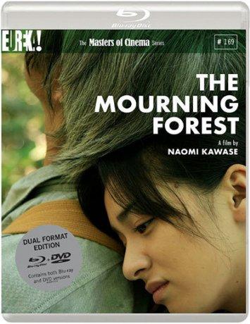 河瀬直美監督「殯の森」 DVD & Blu-rayを2名様にプレゼント!