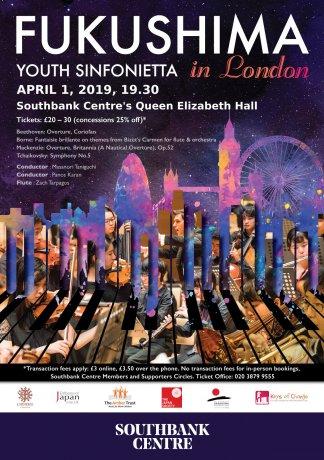 【福島青年管弦楽団】4月1日 サウスバンクセンター チャイコフスキー!