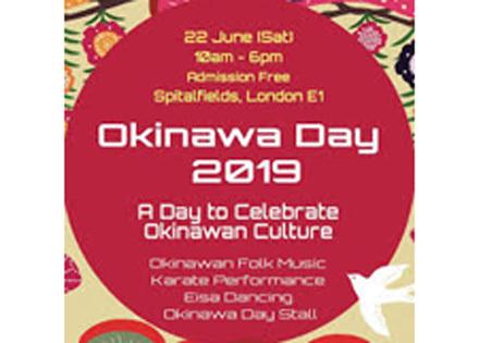 6/22★スピタルフィールズで沖縄の日!Okinawa Day